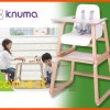 Knuma(ヌーマ)Connect 4in1 Highchair コネクト4in1ハイチェア