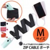 mobico by Toffy ZIP CABLE ポーチ